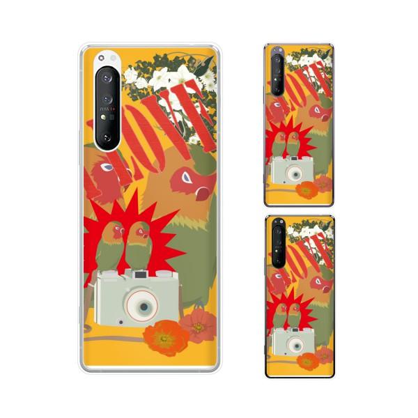 Xperia 1 II SOG01 / SO-51A スマホ ケース カバー au docomo I love インコ オレンジ